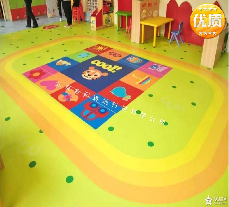 幼儿园领域亚搏官网app登录